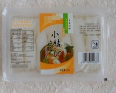 Taro single box  Solid object   170G-7p